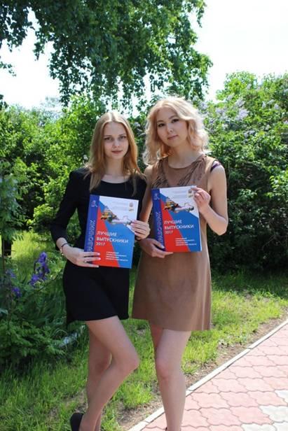 novosti/otchetinovosti/risunok20.jpg