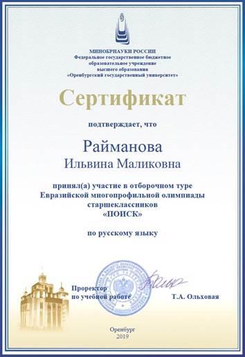 novosti/otchetinovosti2/23031961.jpg