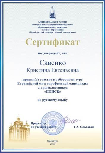 novosti/otchetinovosti2/23031962.jpg