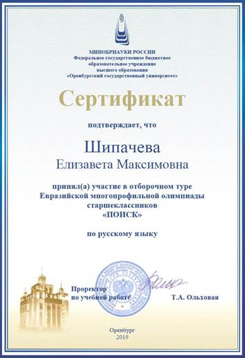 novosti/otchetinovosti2/23031963.jpg