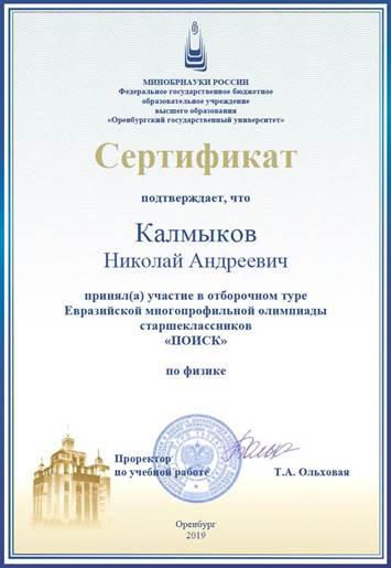 novosti/otchetinovosti2/23031964.jpg