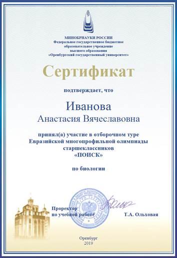 novosti/otchetinovosti2/23031965.jpg