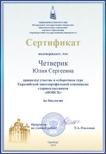 novosti/otchetinovosti2/23031967.jpg