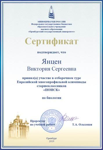 novosti/otchetinovosti2/23031968.jpg